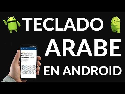 Teclado Árabe ▷ Cómo Poner el Teclado del Móvil en Árabe