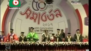 Dhaka University observes its 50th Convocation in festive mood