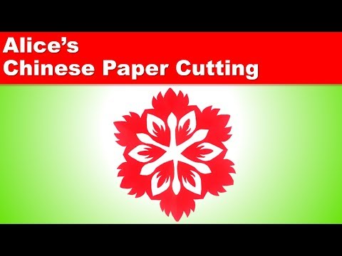 How To Make Easy Paper Cutting Duck Make Paper Cutting