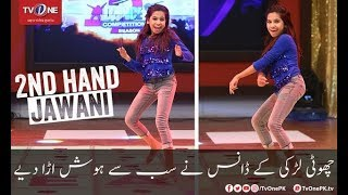 Choti Larki Kay Dance Nay Sab Kay Hosh Urha Diye   Aap Ka Sahir Dance Compititon Season 2
