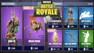 FORTNITE DAILY SHOP 02/12 | NEW SKIN GUAN YU | FORTNITE SHOP TODAY