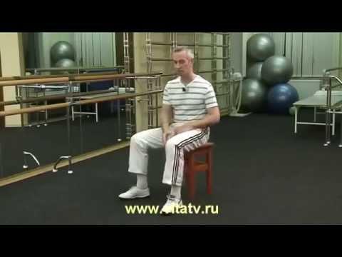 Цигун для тазобедренных суставов видео височно-челюстной сустав мышци