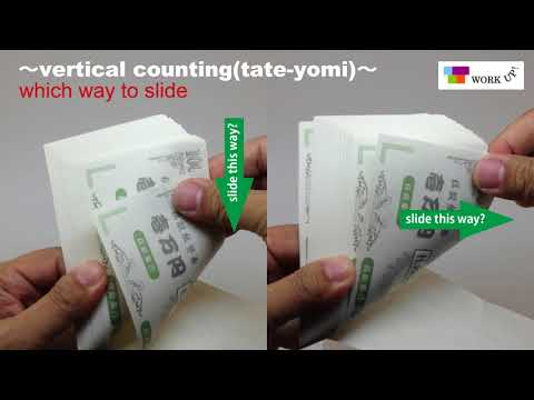 How To Count Money, Cash ,bills In Japan - Vertical Counting (Tate-Yomi)
