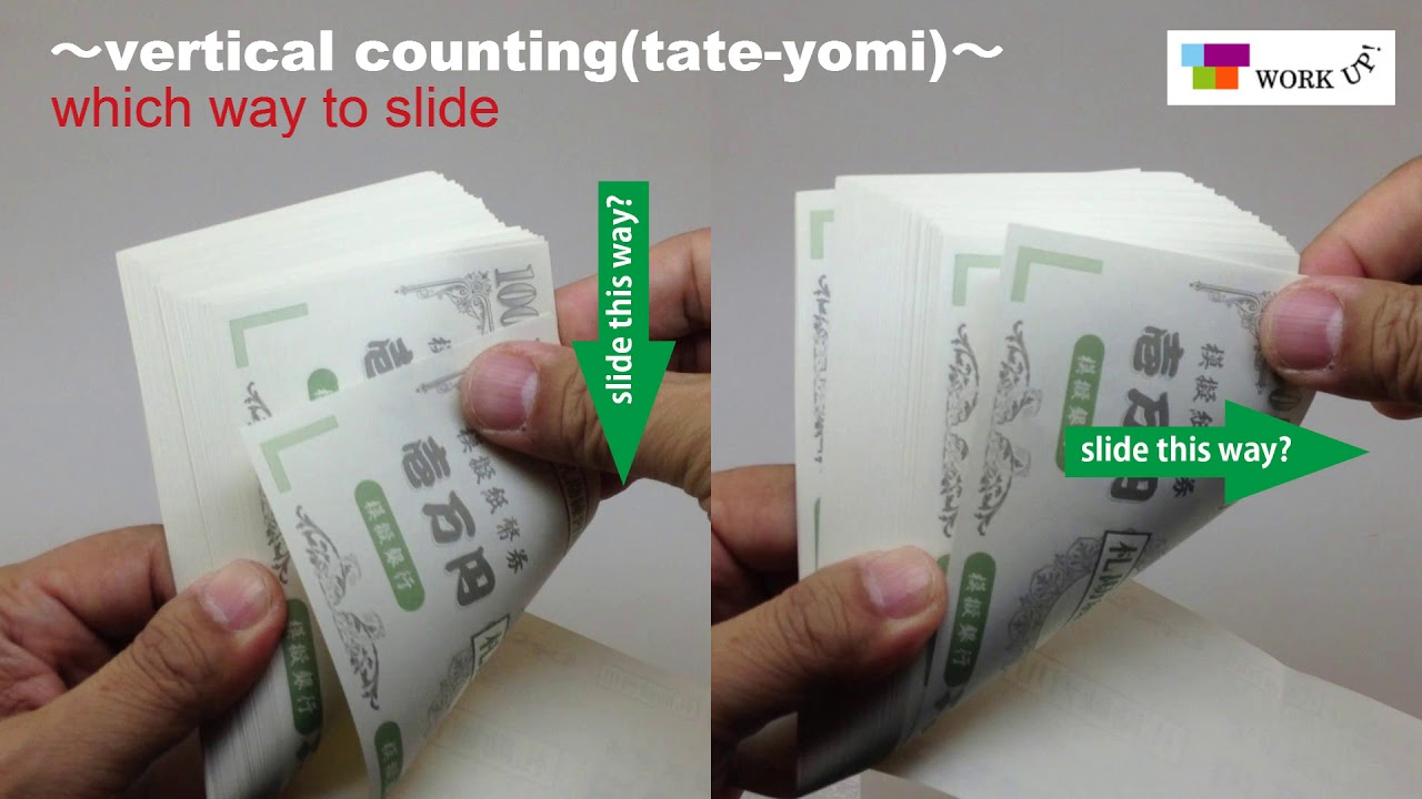 how to count money cash bills in japan vertical counting tate