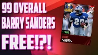 Madden Mobile: Glitch to Get 99 Overall Barry Sanders FREE! (PATCHED)