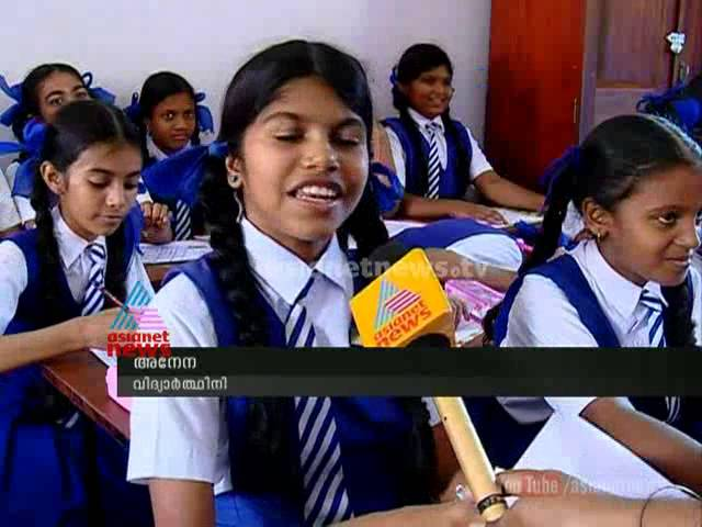 Kite flying to celebrate New year: Chuttuvattom News