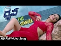 Pareshanura Full Song  Dhruva Movie  Ram Charan, Rakul Preet, Aravind Swamy