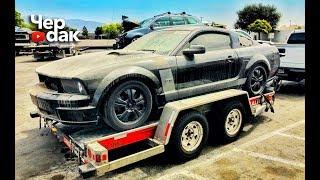 Как купить Ford Mustang по цене Iphone XS