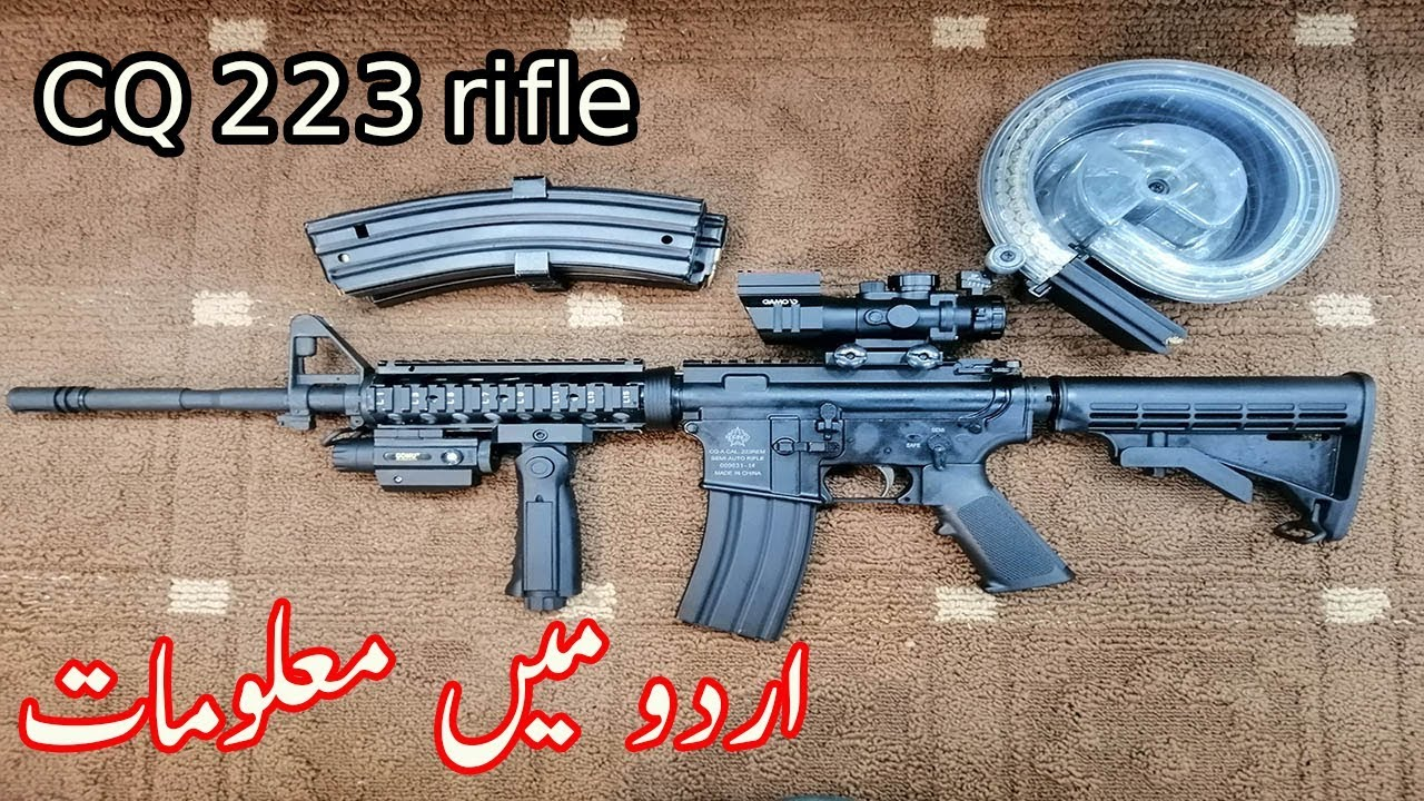 CQ 223 Rifle Price in Pakistan || Weapons Safety and Manipulation | CQ  Review In Urdu