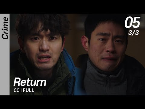 [CC/FULL] Return EP05 (3/3) | 리턴