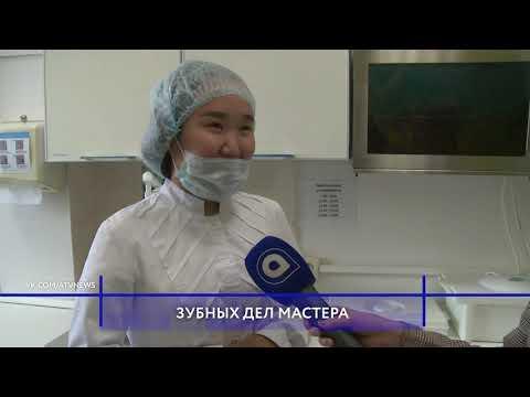 Кариес?! В Улан-удэ выбрали лучшего стоматолога гигиениста