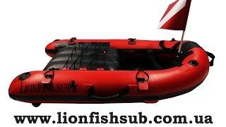 видео Купить надувной плотик буй для подводной охоты. СверхЛегкий плот от производителя TimeTrial