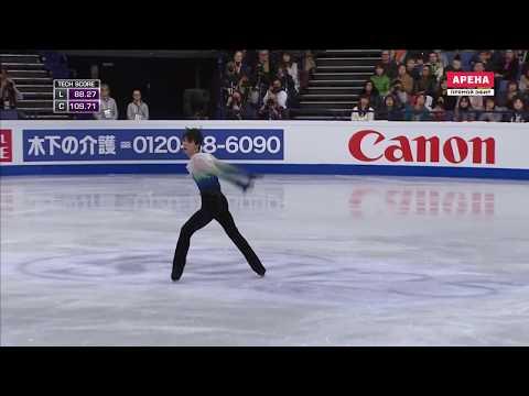 Yuzuru HANYU  (Nick  Phoenix) v2