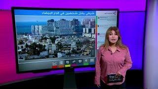 فيديو شرطي مغربي يقتل رجلا وامرأة بالرصاص