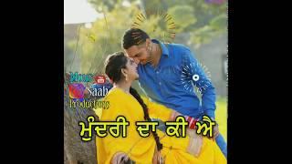 Yaar Trudeau | Kambi | Yellow Suit By Kambi Whatsapp Status Video | Punjabi  Status | Lyrics Video