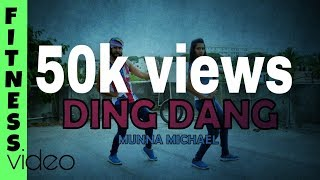 Ding Dang - Video Song | Munna Michael 2017 | Dance Workout | Tiger Shroff & Nidhhi | Javed - Mohsin