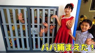 コラボ【前編】パパ達を捕まえた!レゴランド®︎・ジャパンで遊ぼう!! LEGOLAND® JAPAN himawari-CH thumbnail
