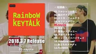 KEYTALK / 5th Album「Rainbow」先行試聴
