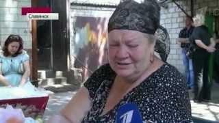 05.06.14. СЛАВЯНСК. ПОХОРОНЫ ПОГИБШИХ. Уважаемые мамы Западной Украины, заберите своих детей!!!(ПОДПИШИСЬ, И ТЫ ОБО ВСЕМ УЗНАЕШЬ ПЕРВЫМ! Украинские силовики продолжают обстреливать пригороды Славянска...., 2014-06-05T19:55:48.000Z)