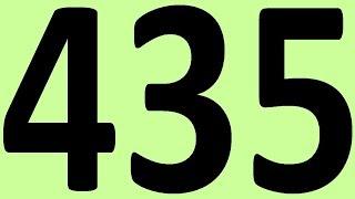 АНГЛИЙСКИЙ ЯЗЫК ДО АВТОМАТИЗМА. ЧАСТЬ 2 УРОК 435 ИТОГОВАЯ КОНТРОЛЬНАЯ  УРОКИ АНГЛИЙСКОГО ЯЗЫКА