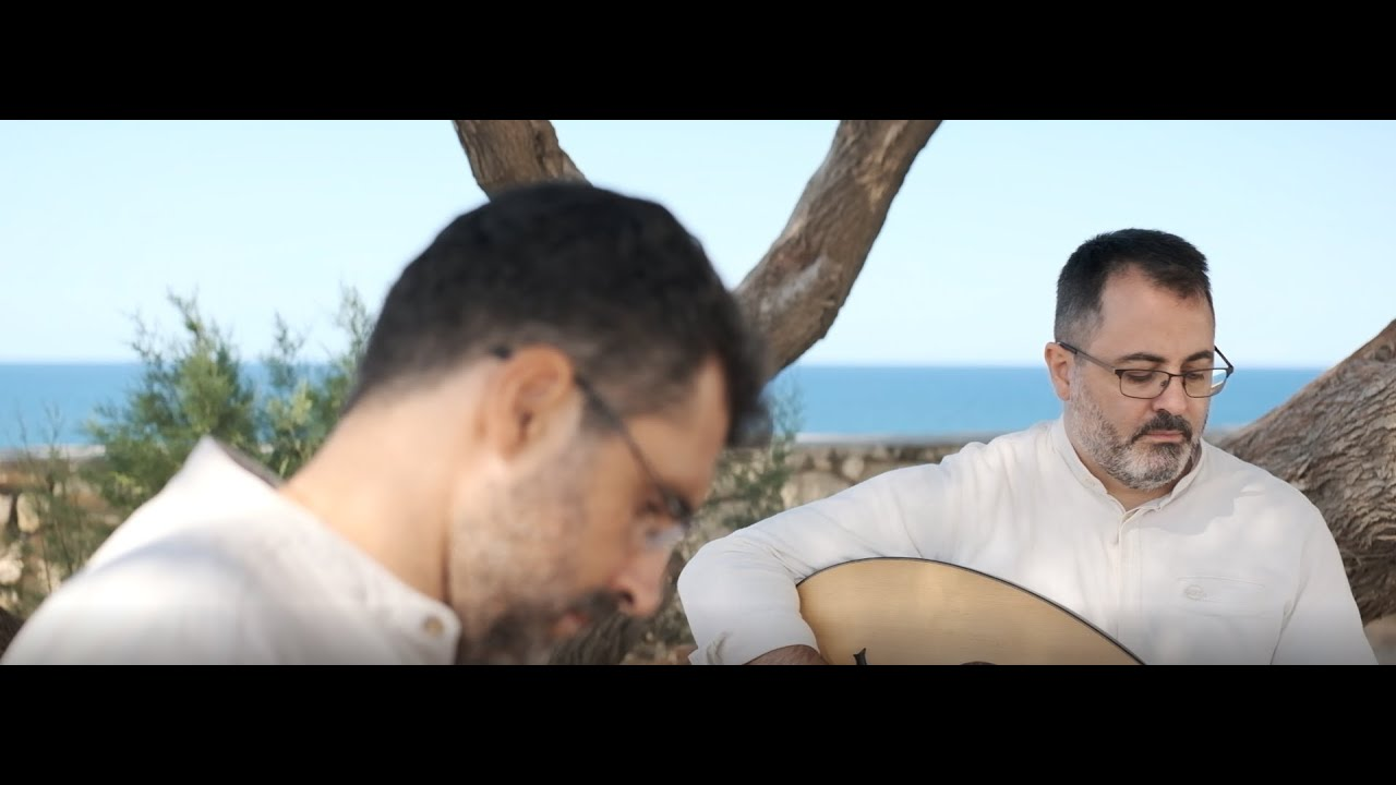 Download Angeliki - Essence Modal Group (Mixalis Kotis - Manolis Kanakakis)