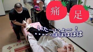 出張強揉み丹野さんのHP→http://tsuyomomi.com/ 丹野さんyoutub...