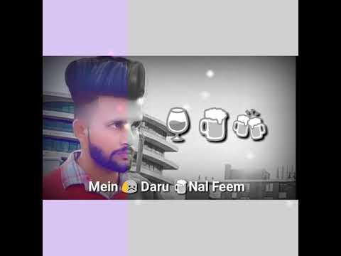 Main Baar Baar Phone Takda Kite Sajna Di Call Koi Aaje - Best Punjabi Song - Whatsap Status
