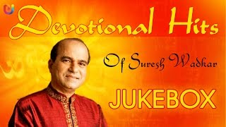 Best of Suresh Wadkar | Hindi Bhajans Top Collection | Latest Bhajans 2014