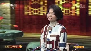 《CCTV空中剧院》 20191207 京剧《汉明妃》(访谈)| CCTV戏曲