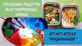 Как быстро приготовить суп-пюре из тыквы? Фирменный рецепт Арт-отеля Рахманинов