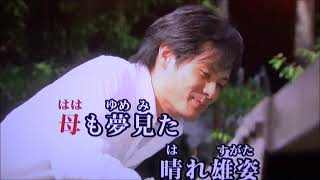 デビューから、50周年を迎える大川栄策。本作品「男の火花」は、デビュ...