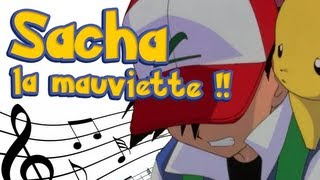 SACHA LA MAUVIETTE - Chanson Pokémon - Parodie Taylor Swift