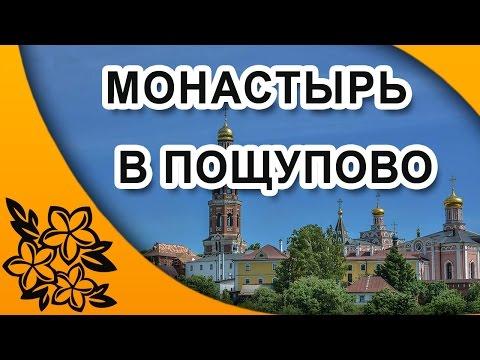 Самые красивые монастыри и храмы Рязанской области Клуб