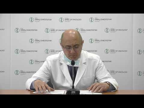 О ситуации в НМИЦ онкологии 15 мая 2020 г. рассказывает А.М. Беляев
