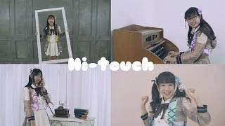 Siam☆Dream (サイアム☆ドリーム)  /  Hi-touch (ハイタッチ)【MV Official】
