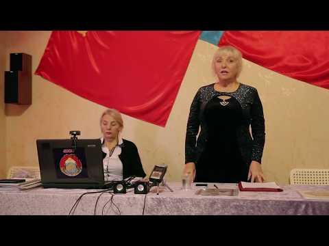 Первый съезд Совета народных депутатов Краснодарского края.