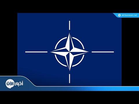 الناتو يطلق بعثة تدريبة جديدة في العراق  - نشر قبل 3 ساعة