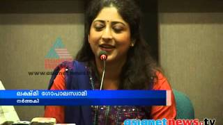 Lakshmi Gopalaswamy justify new generation film  :Palakkad  News: Chuttuvattom 25th Sep 2013