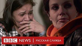 «Шоссе слёз»: пропавшие девушки Канады   Документальный фильм Би-би-си
