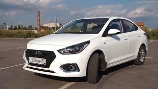 Новый Hyundai Solaris 2.  1,6 автомат