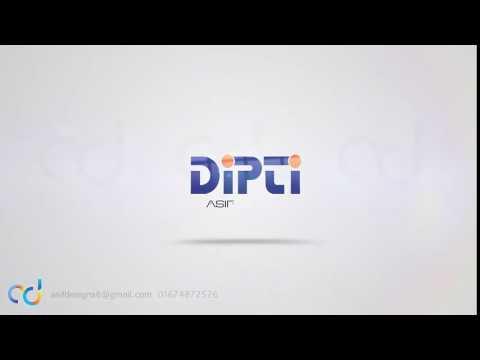 Dipti Logo Intro