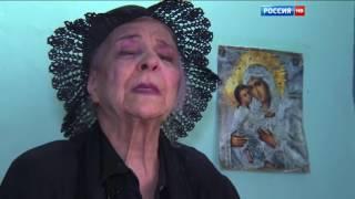 Черные риелторы  Документальный фильм Аркадия Мамонтова