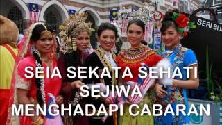 Sejahtera Malaysia - Malaysia Patriotic Song