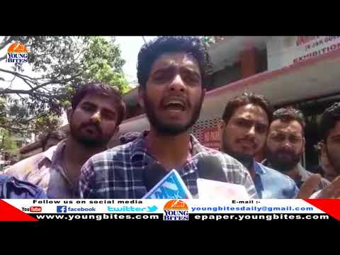 Jammu Sangathan protest against Government on Border Policy