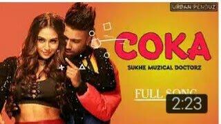 coka sukhE ( full song) janni muzical doctorz Latest new Punjabi song 2019