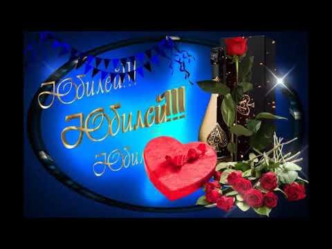 Поздравления с днем рождения 50 лет мужчине куму от кумы