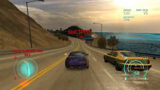 Need for Speed™ Undercover - 11 Серия