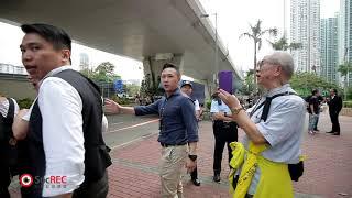09Apr2019 10:00西九龍法院 支持佔中九子市民及持不同意見人士對罵 在門外唱祝壽歌及高呼共產黨萬歲