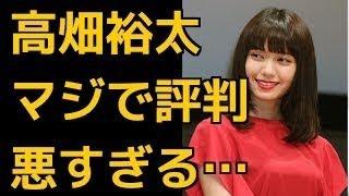 【画像】二階堂ふみ「おっpい見えてる」ファン大興奮w チャンネル登録お...