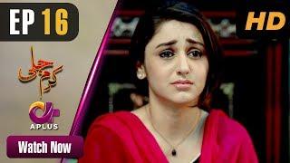 Pakistani Drama | Karam Jali - Episode 16 | Aplus Dramas | Daniya, Humayun Ashraf